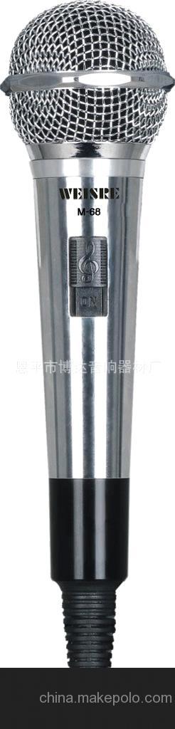 批发供应 有线电容式麦克风M-5600 专业音响录音设备生产厂家