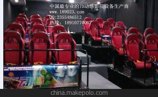 7D电影放映设备的厂家 专业7D影院设备供应019