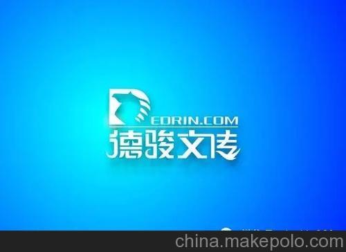 长沙影视广告制作企业定制视频节目