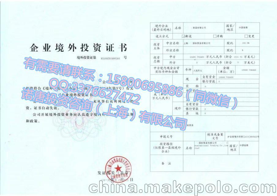 办理影视节目制作许可证的条件、材料、流程  上海诺唐
