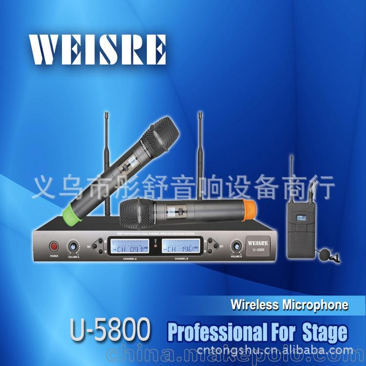 厂家供应 U-8200 UHF无线麦克风 专业音响设备有线话筒批发