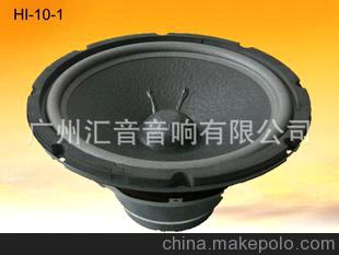 10寸卡包箱喇叭,专业喇叭,专业音响配件HI-10-1