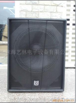 英国玛田 专业音响 600W 单18寸