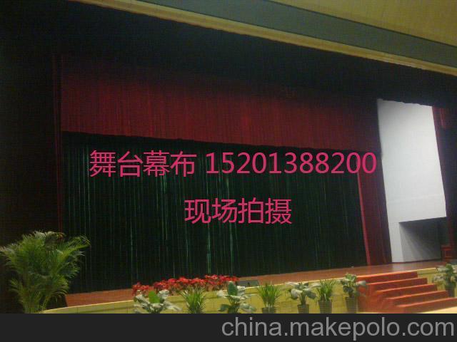 供应北京舞台幕布电动舞台幕布舞台机械幕布