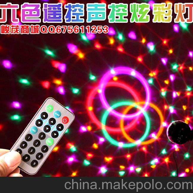 正品蜘蛛网6色LED水晶魔球灯舞台灯光酒吧KTV激光灯镭射灯包房灯