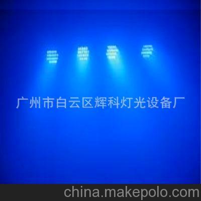 9颗4W RGBW LED大功率帕灯(RGBW 4合1) 舞台灯光
