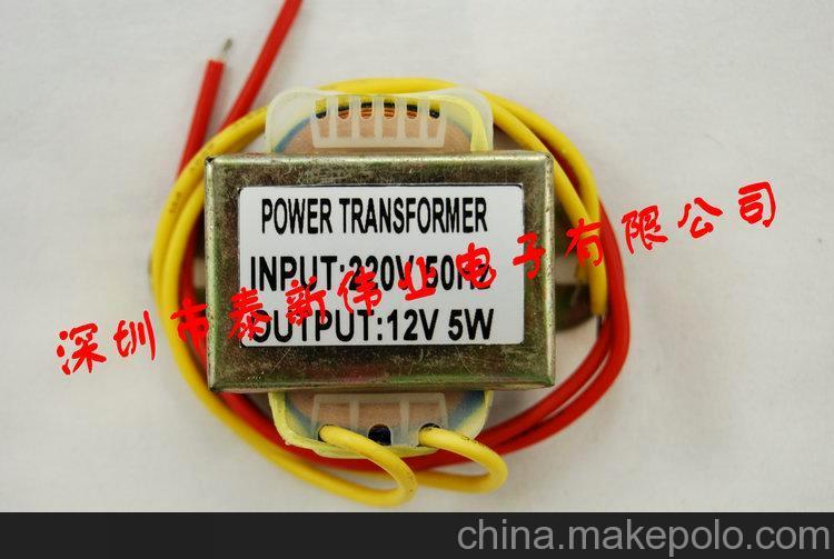 12V5W 变压器 舞台灯光变压器 单相变压器 配电变压器