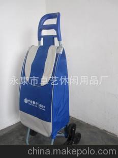 批发供应 便利行李车 爬楼购物车