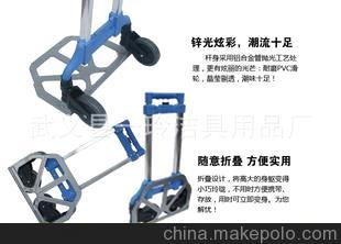 铝合金行李车 折叠购物车 便携 旅行车 手推车 重载王 行李车1