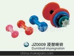 沧州厂家供应 举重用品系列 体育器材 浸塑哑铃 物美价廉