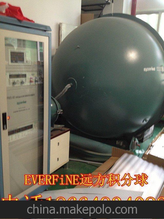 转让LED二手EVERFiEN远方积分球2M LED灯测试设备