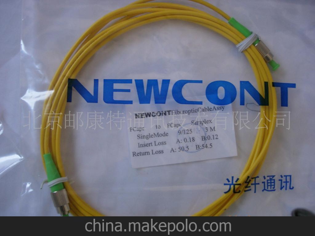 广电专用NEWCONT系列FCAPC光纤跳线OEM代客加工