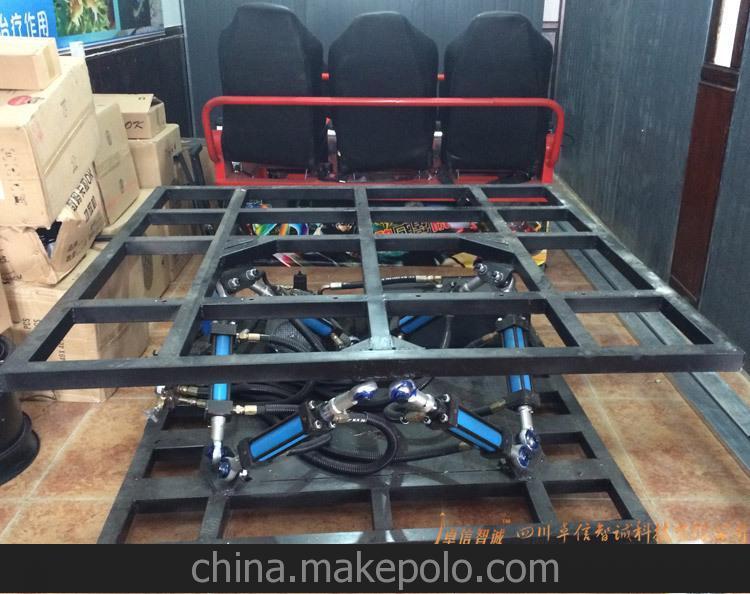 6座位液压座椅平台底座设备供应商 5D动感电影放映设备特效系统