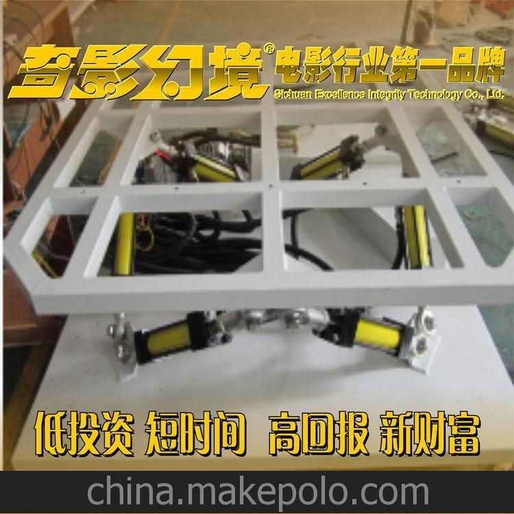 山东省5D电影设备 5D电影放映设备 5D动感影院 厂家直销
