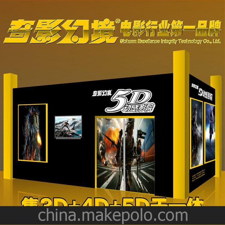 万荣县5d电影设备 5D动感影院加盟 5d电影放映设备热销