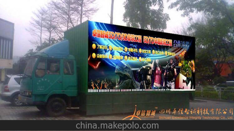 流动式车载5D动感电影放映设备 移动式7D互动影院放映车生产厂家