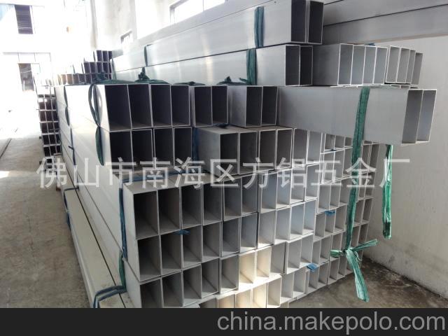 电影放映设备用铝方通方管铝型材铝合金