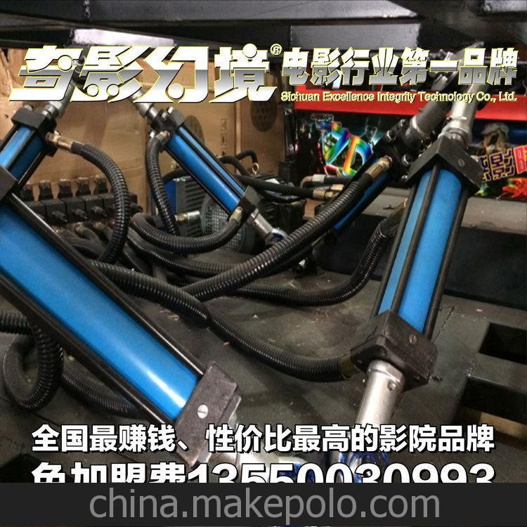 阳信县7D影院设备 滨州市7d影院加盟设备 山东电影放映设备7d互动