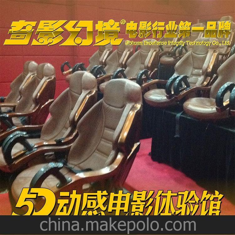 湘潭市动感电影设备5d电影设备 5D动感影院 5d电影放映设备热销