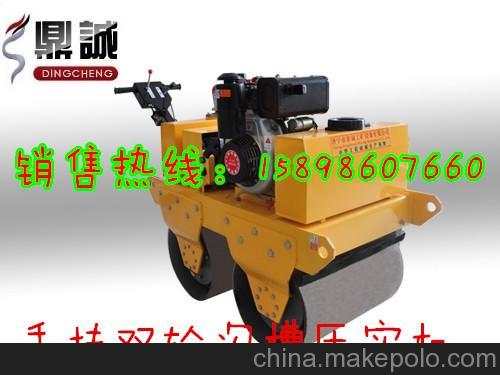 四川成都小型工程压路机回填土压实机械专卖》