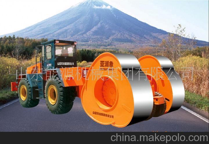 山能机械 供应路面压实机械亚洲象牌冲击压路机