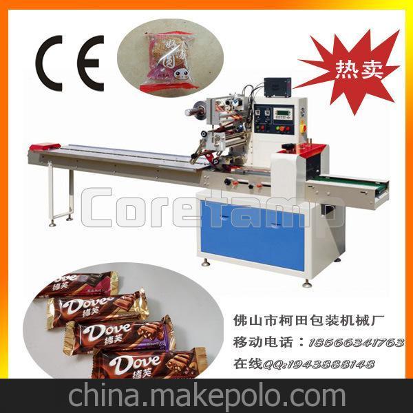 糖果包装机厂家 专业生产糖果机械设备 糖果包装