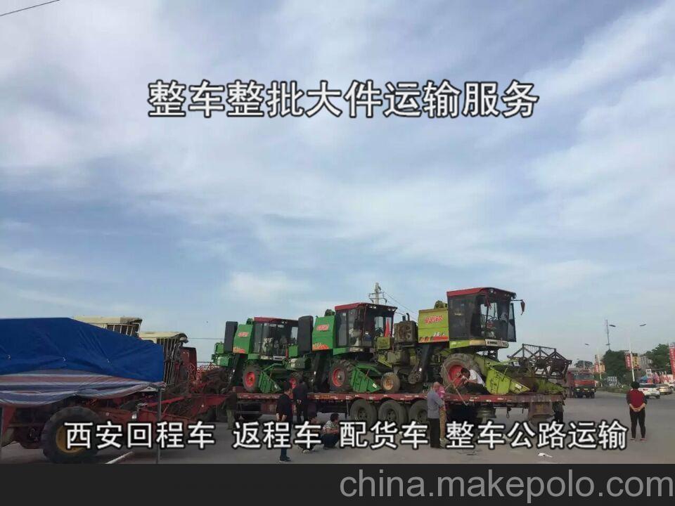 富县货运信息部 富县黄龙宜川黄陵大件物流运输工程机械运输
