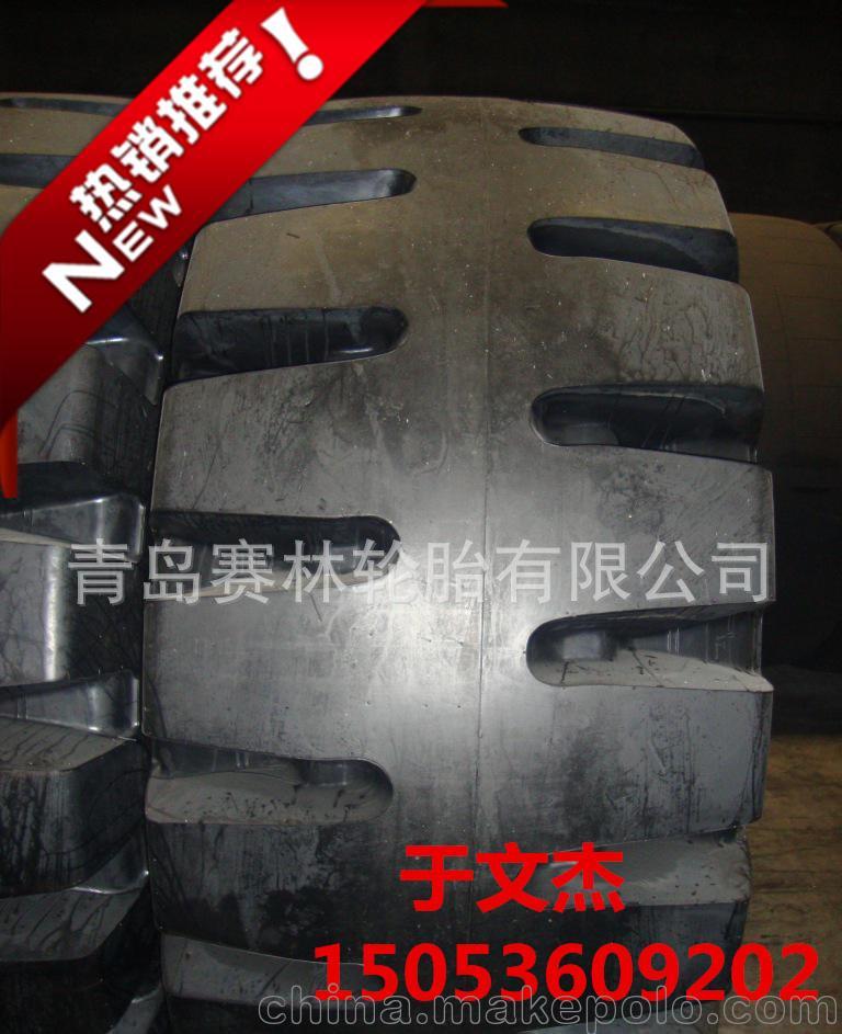 现货 55.5/80-57 L4花纹 矿山 巨型 运输工程机械轮胎