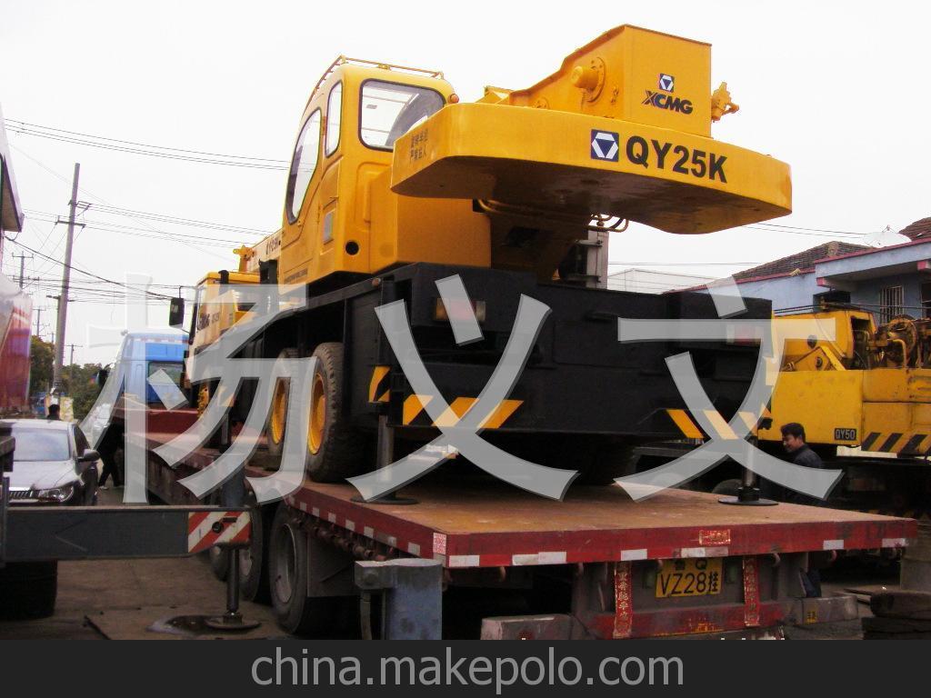 超低价 二手工程机械 徐工QY16DQY20BQY25K吨汽车吊车包运输