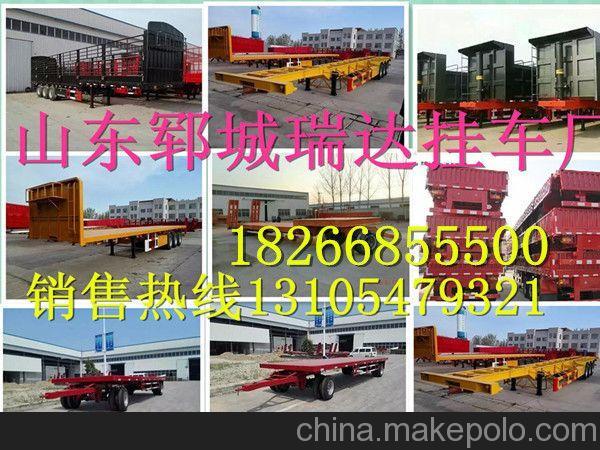 重汽大件运输 工程机械运输3桥低平板价格