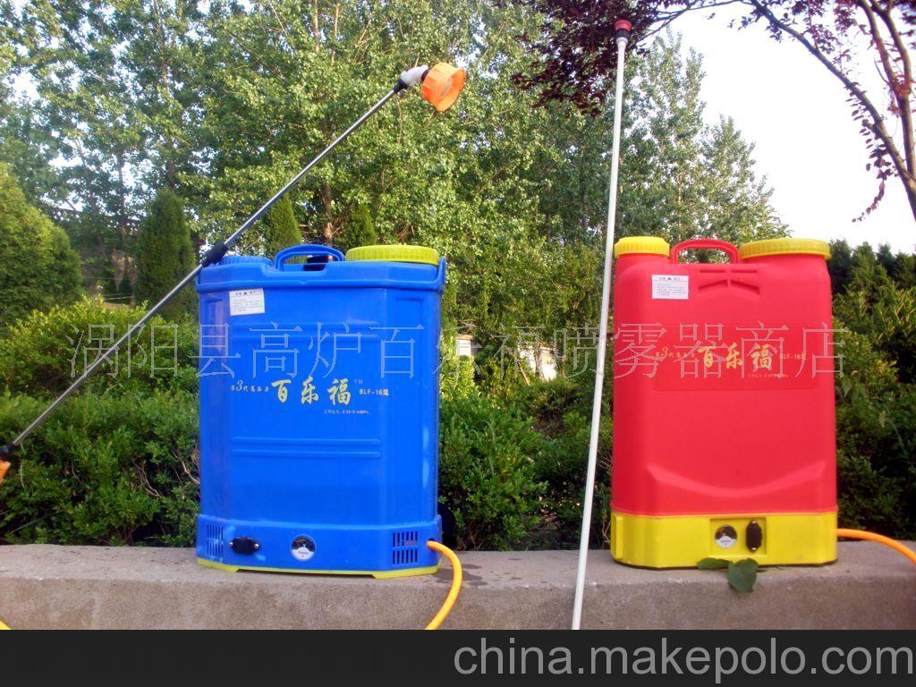 植保机械、园林机械电动喷雾器、配不锈钢喷杆