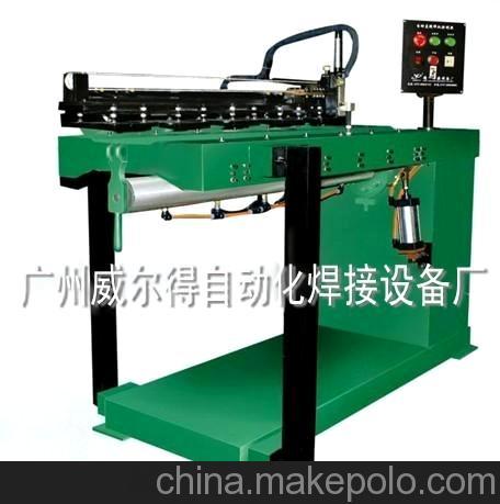 1米以上太阳能自动直缝焊接设备 广州威尔得焊接设备公司直销