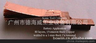 美国进口动力电池(160层) 超声波金属自动焊接设备