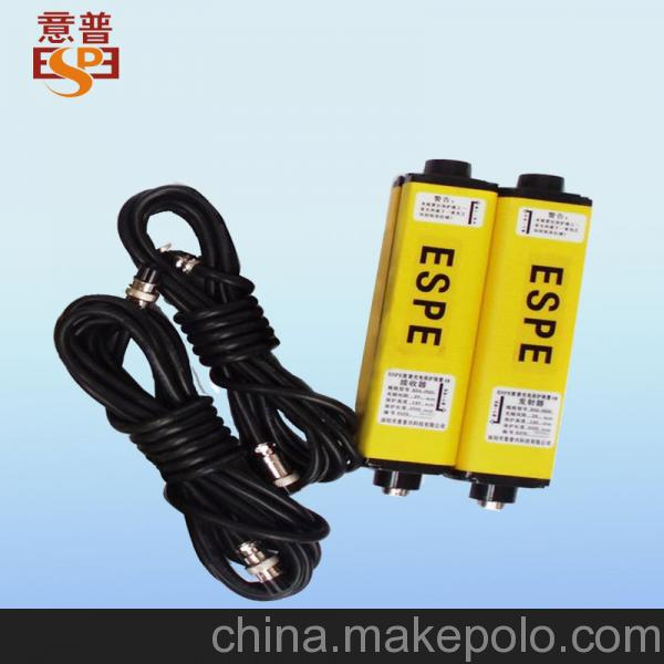 供应自动焊接设备专用安全光栅、机械手外围保护安全光幕