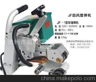 焊接设备厂 土工膜 自动焊接设备4mmHDPE 土工膜焊机JF-1