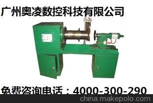 厂家定做 奥凌 自动焊接设备,全自动焊机,环缝焊机,直缝焊机