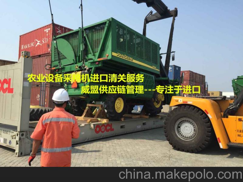 国内进口二手农业机械设备租赁转让 代理二手农机进口报关服务