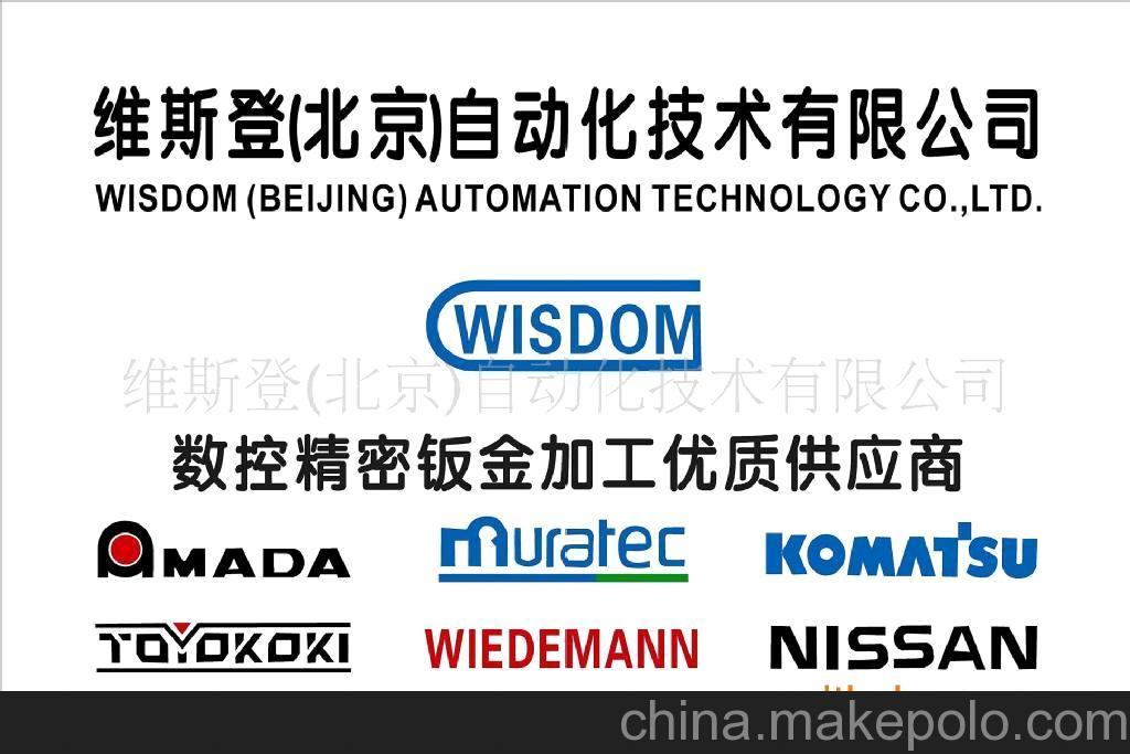 6台日本数控冲床提供精密钣金加工日本村田机械钣金设备租赁出租