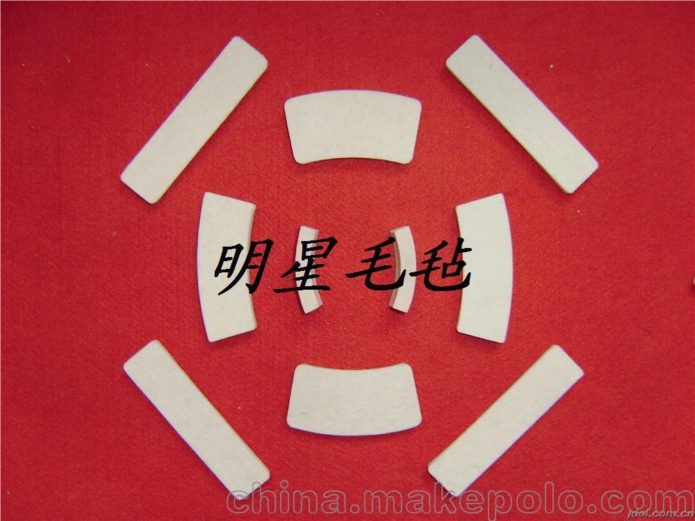 机械设备工程制造 工程机械设备租赁 专用毛毡 密封垫圈