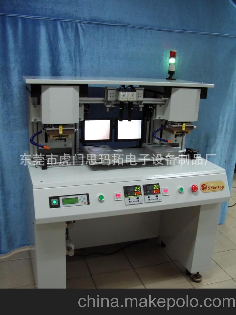 专业出售 PHM2无缝焊接机 无缝焊接设备
