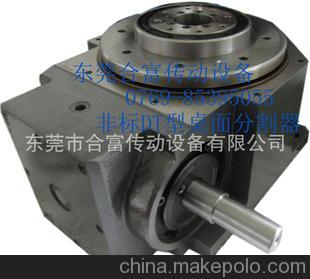 套焊接设备上专用型凸轮分割70DF系列