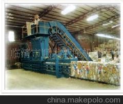 大量经营多种废旧物资回收打包机
