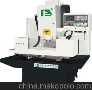 厂家直销 数控铣床 数控钻铣床 数控钻镗床现货供应数控铣床XK713