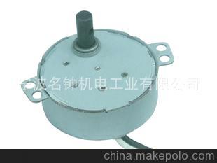 供应小家电配件,电壁炉,电风扇,空调专用MS-1同步电机马达