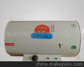 供应热水器,太阳能,电器,小家电用品。卫浴