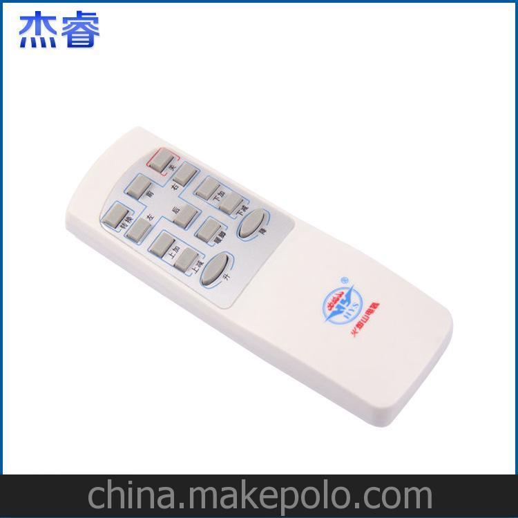 厂家生产供应 各种精美家居小家电遥控器