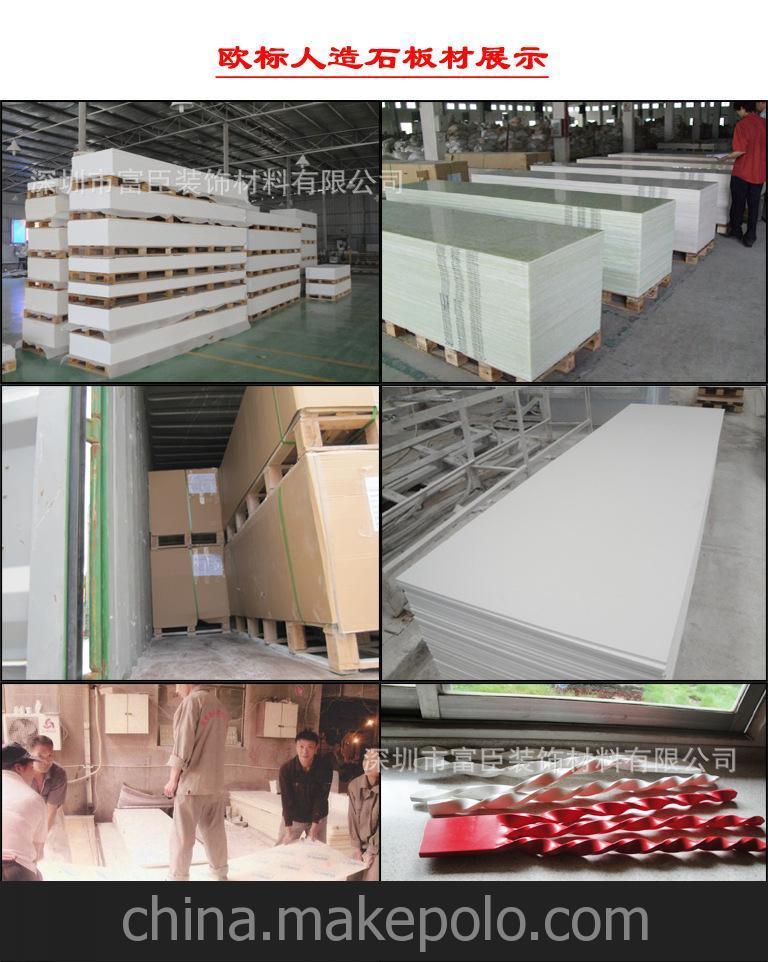 深圳人造石板材 石材家具成品 出口品质