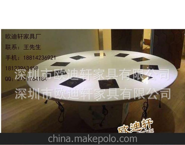 现代石材家具 火锅桌椅 智能餐桌@