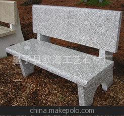 石材家具批发市场 花岗岩凳子 石凳 石椅 石头靠背椅 园林休闲设