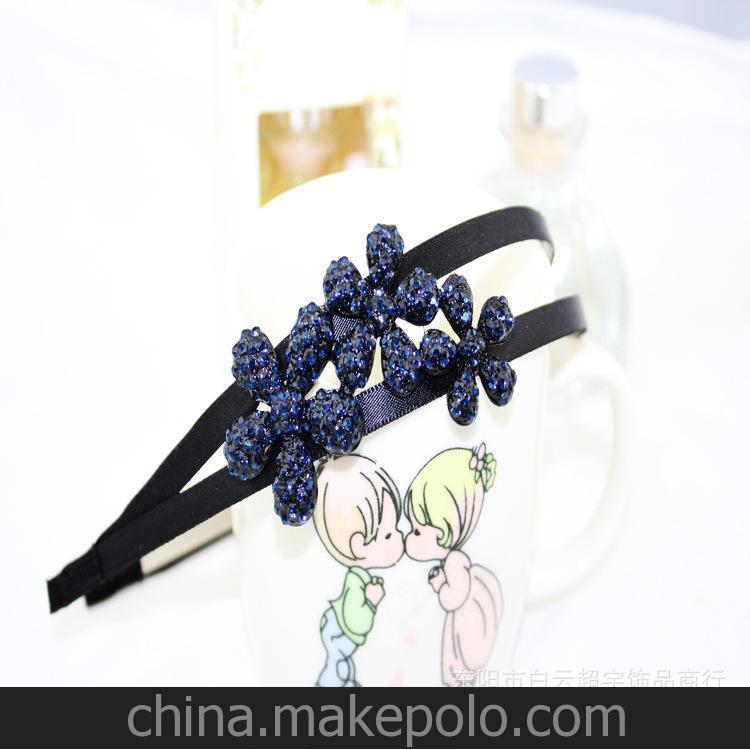 韩国头饰 厂家直销气质双C蓝色水钻花朵双层发箍 颜色可自定